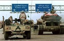 العراق يستأنف دفع تعويضات حرب الخليج للكويت العام القادم