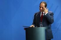 قوى وشخصيات تدين حادث سيناء وتطالب بعزل نظام السيسي