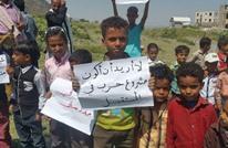 سفارة اليمن بفيينا تعترض على نشاط خيري لأطفال بلادها (وثيقة)