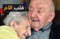 قصة أم في الـ98 تنتقل لدار المسنين لرعاية ابنها الثمانيني!