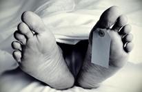 دراسة جديدة تكشف: هذا ما يحدث للإنسان عندما يموت