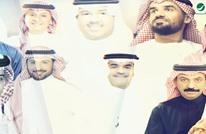 أغنية جديدة ضد قطر.. هكذا جاءت الردود (شاهد)