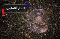 تعرّف على كوكب يمطر ألماسا.. تبلغ قيمته مليارات الدولارات