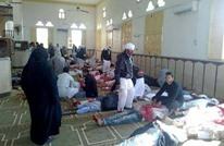235 قتيلا بتفجير مسجد بسيناء وإعلان الحداد لثلاثة أيام (شاهد)