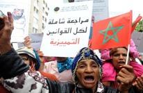 """""""أمنيستي"""" تدعو المغرب لحماية ضحايا الاغتصاب ووقف التمييز"""