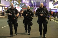 """الشرطة البريطانية تفجّر """"طردا مريبا"""" في مطار مانشستر"""