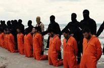 محكمة مصرية تقضي بإعدام 7 شاركوا بذبح الأقباط في ليبيا