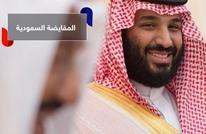 19 مستثمرا لبنانيا متهما بالفساد في الرياض.. أخبارهم مقطوعة