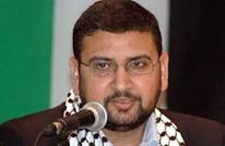 هذا ما تأمله حركة حماس من القمة الإسلامية باسطنبول