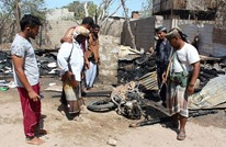 تنظيم القاعدة باليمن يعدم طبيبا بتهمة التجسس والحكومة تعلق
