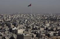 """موقع أردني: هذه حقيقة تقرير """"المخطط الخطير"""" ضد المملكة"""