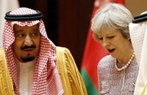موقع بريطاني يكشف: السعودية قدمت امتيازات لنواب محافظين