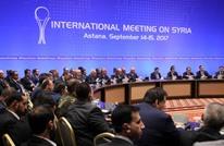 صحيفة: هل ينهار مؤتمر الحوار الوطني السوري قبل أن يبدأ؟