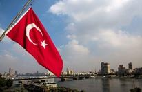 التضخم في تركيا بأعلى مستوى في 14 عاما.. والحكومة ترد