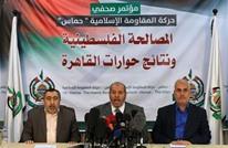 حماس: سلاح المقاومة خط أحمر وسينتقل للضفة الغربية