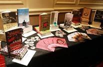 """إعلان الفائزين بجائزة """"كتاب فلسطين"""" في عامها السادس"""