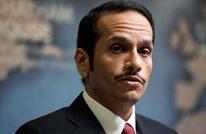 وزير خارجية قطر: الحوار الذي فتح مع الرياض لم يؤد لشيء