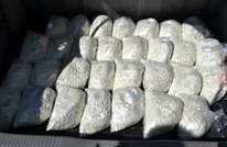 هكذا يتهافت الشباب المصري على شراء المخدرات (شاهد)