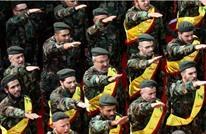 لماذا عرقل أوباما ملاحقة حزب الله وتهريب المخدرات لأمريكا؟