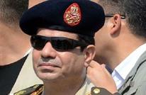 ماذا يعني أن تجرى رئاسيات مصر في ظل حالة الطوارئ؟