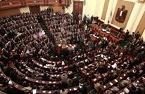 دمج الأحزاب المصرية .. الاتحاد الاشتراكي في ثوبه الجديد