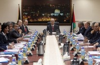 السلطة الفلسطينية تعلن التقشف وتصرف نصف راتب لموظفيها