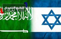 كتاب إسرائيليون: ارتياح للتقارب مع الرياض والعلاقة لم تعد سرا
