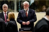 قائد سابق لكروات البوسنة ينتحر بالسم خلال محاكمته (شاهد)