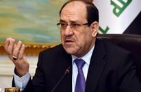 """المالكي يهاجم متحدثين عن الفساد.. """"والنزاهة"""" تنشر أسماء"""