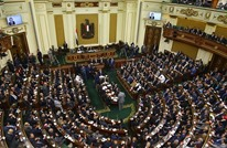 لجنة برلمانية مصرية توافق على مناقشة مسودة تعديل الدستور