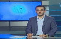 """محامون لبنانيون يقاضون قناة """"نبأ"""" السعودية المعارضة"""