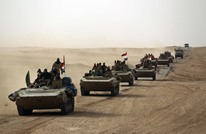 """الجيش العراقي يطلق المرحلة الثالثة من عملياته ضد """"داعش"""""""