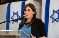مسؤولة إسرائيلية: الفلسطينيون لا يريدون دولة والضفة غير محتلة