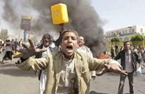 الحوثي يقنص طفلة بتعز أثناء بحثها عن الماء.. وردود (شاهد)