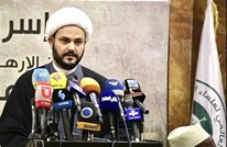 """الكعبي يطالب العراقيين بإبعاد """"أصدقاء أمريكا"""" في الانتخابات"""