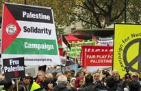 """عشرات الآلاف ينددون بــ""""وعد بلفور"""" في شوارع لندن (فيديو)"""
