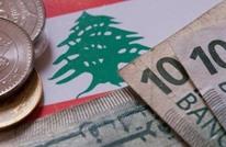 تراجع سندات لبنان الدولارية نتيجة الاحتجاجات