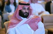 """""""ميدل إيست آي"""": ابن سلمان يوهم الجميع بحملته ضد الفساد"""