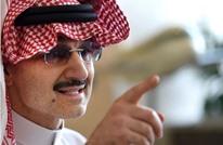 ذا أتلانتك: الصراع على العرش السعودي يجري علنا