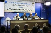 العدل والإحسان: الملكية بالمغرب: الحكم لي والمسؤولية عليكم
