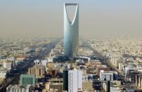 أمريكا تحث مواطنيها على توخي الحذر في السفر للسعودية
