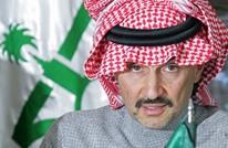 مصادر: السعودية تقترب من إغلاق ملف تسويات قضايا الفساد