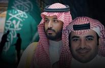 موقف أمريكي جديد من مسؤولية ابن سلمان عن قتل خاشقجي