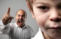 هذه هي الأخطاء التي يرتكبها الآباء عندما لا يستمع لهم أطفالهم