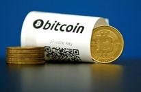 العملات الرقمية تتعافى وتربح 80 مليار دولار في أسبوع