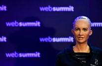 """الروبوت صوفيا تتراجع عن """"تدمير البشر"""" وتصرح أنها تحبهم"""