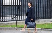 الغارديان: MI5 تنفي إخفاء معلومات عن وزيرة الداخلية