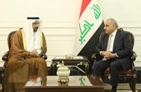 السعودية تبحث الاستثمار في مجال الكهرباء والغاز بالعراق