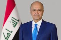 """الرئيس العراقي يناقش الخلافات مع أربيل.. """"فرصة مواتية للحل"""""""