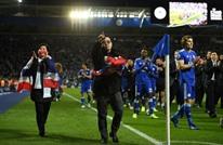 هكذا كرم ليستر سيتي رئيسه الراحل في الملعب